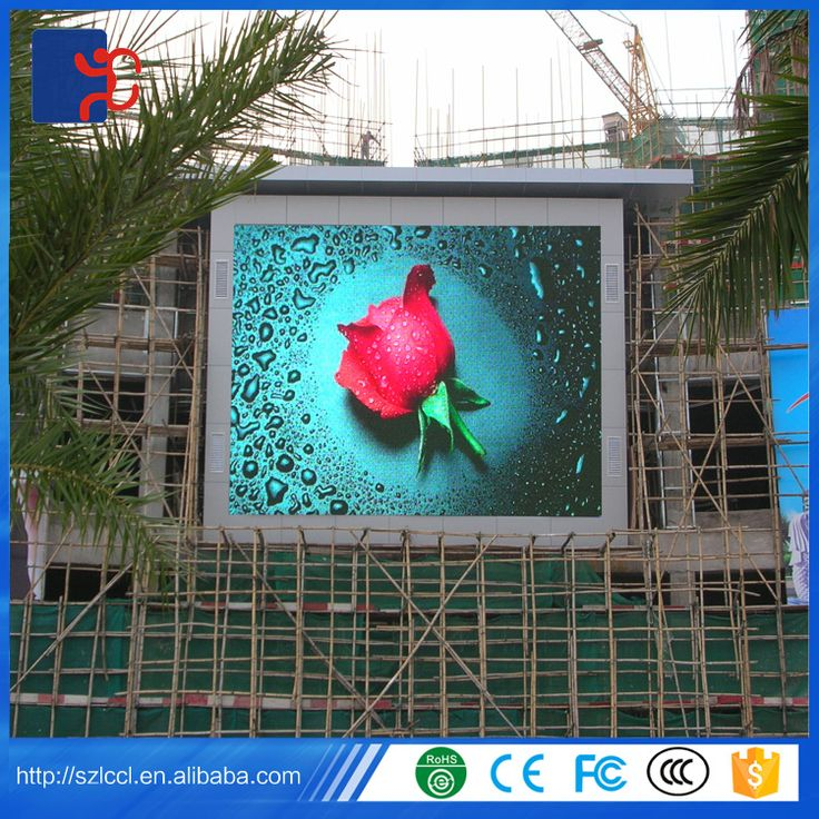 High Quality P5 outdoor waterproof large commercial advertising full color led display