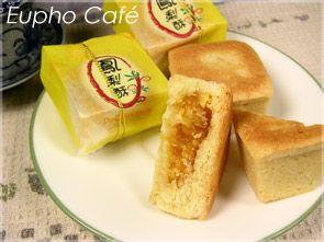Chinese pineapple cake recipe