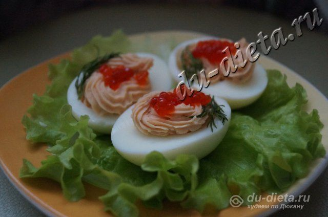 Фаршированные яйца по Дюкану » ДЮ-диета: диета Дюкана