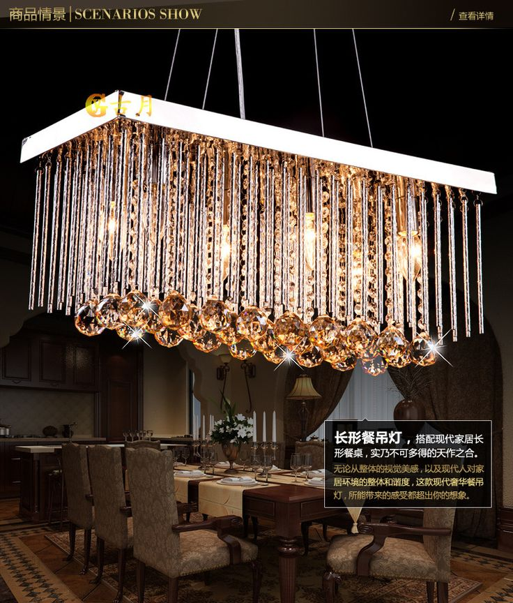 Pi di 25 fantastiche idee su lampadari da soggiorno su for Grande layout di design della camera
