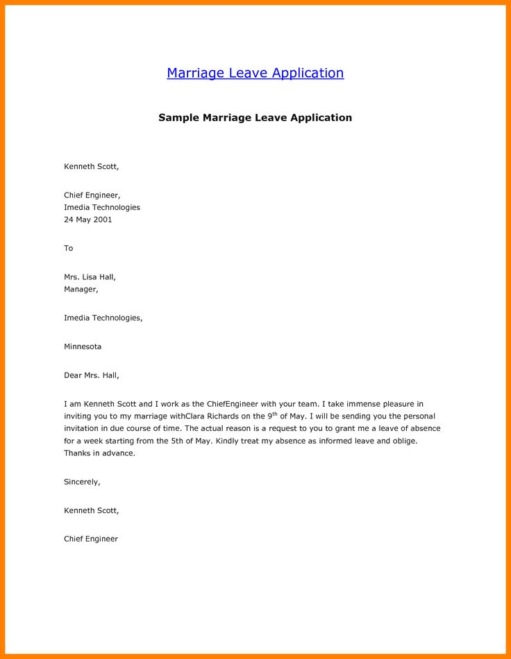 application sample for leave telecom switch engineer resume - sample leave application