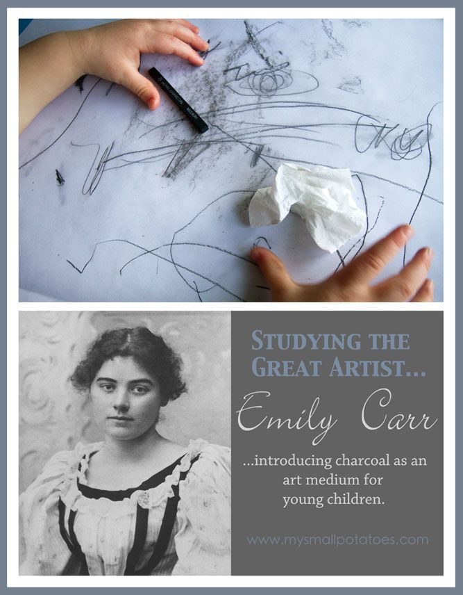 Studying the Great Artist Emily Carr...Introducing Charcoal as an Art Medium for Young Children via www.mysmallpotatoes.com
