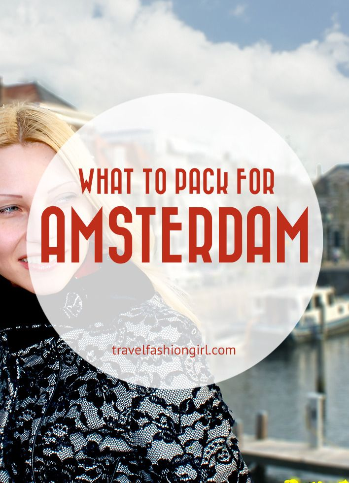 What to Pack when Traveling to Amsterdam. If you're wondering what to pack when traveling to to Amsterdam, check out this multi-season packing list with travel wardrobe ideas and more!  www.travelfashiongirl.com