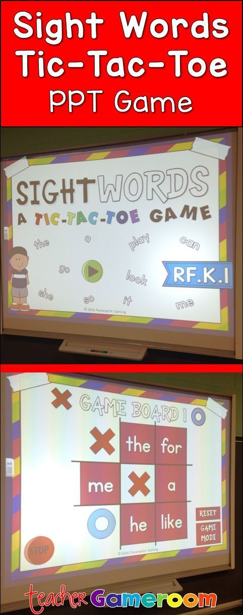 """Practice sight words and play tic-tac-toe in the powerpoint game for smartboard. Students say the word, then choose """"X"""" or """"o"""". CCSS aligned."""