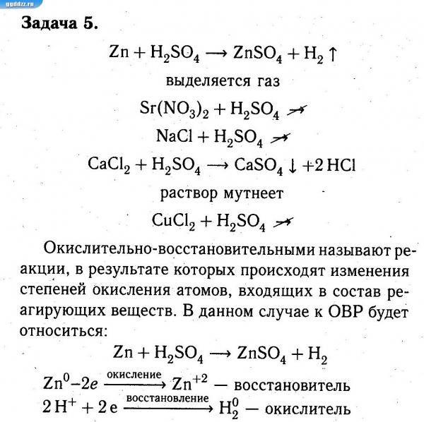 Задание 281 стр 93 тайны нашего языка 3 класс соловейчик