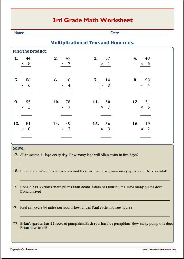 The 80 best Third Grade Worksheets images on Pinterest | Third grade ...