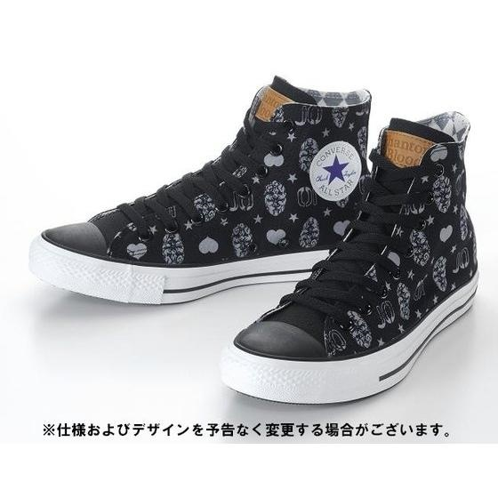 WunKurr - Tamashii webshop Jojos adventure CONVERSE ALL STAR HI / JO, $129.99 (http://www.wunkurr.com/tamashii-webshop-jojos-adventure-converse-all-star-hi-jo/)