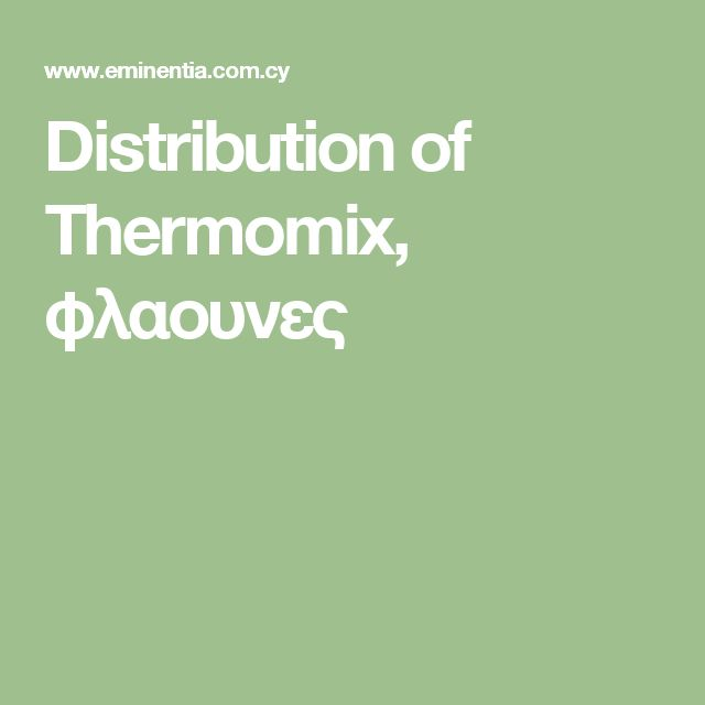 Distribution of Thermomix, φλαουνες