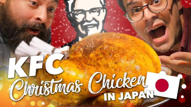Merry Christmas & Happy Holidays everyone!  Let the festivities continue with some KFC Chicken! Watch the vid by clicking the link in our bio!  Special thanks to @kurand_omiya for hosting and to @bushidodevildog @doga_tv @japanese_journey @lisasometimes @theozzyawesome for joining us! . . . . #yummyjapan #christmasinjapan #christmas #kfcinjapan #kentuckyfriedchicken #foodtourism #traveljapan #foodphotography #forkyeah #foodblog #eatgood #delish #foodoftheday #foodlove #goodtaste #visitjapan…