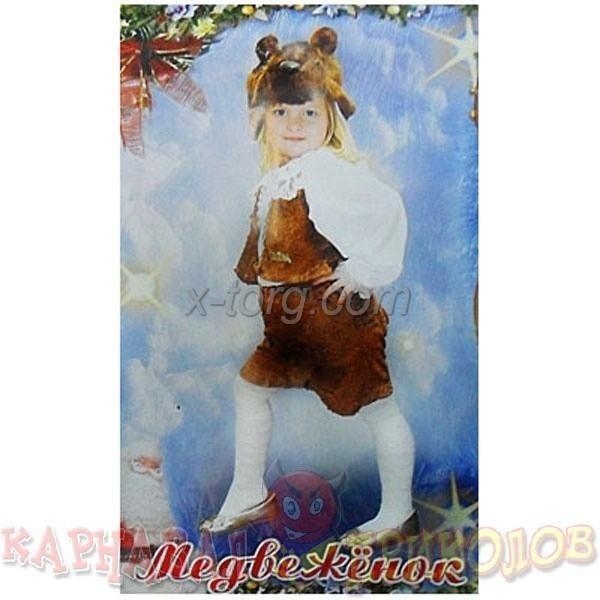 Новогодний костюм детский лиса и быка