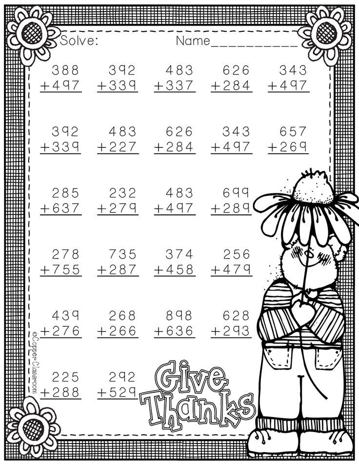 3.NBT.2 Thanksgiving Themed 3Digit Addition with