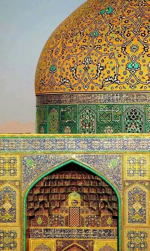 Ceci est une mosquée. La conception de cette mosquée est sensationnel. Très détaillé et précis! J'ai pas encore vu ces bâtiments en Iran en personne mais je veux leur rendre visite très bientôt!