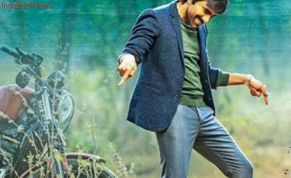 Touch Chesi Chudu Motion Poster: Ravi Teja Is Back In Form