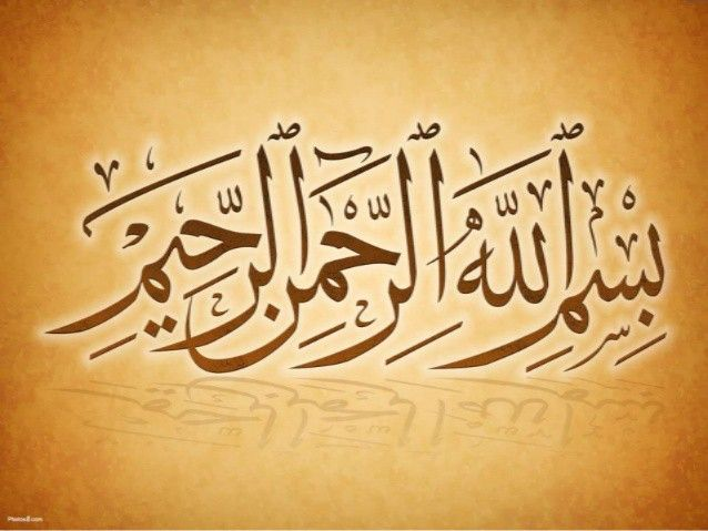 Firza Naz Basmala Islamic Calligraphy Calligraphy Styles