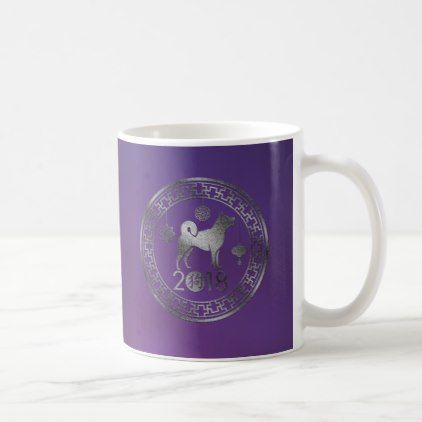 #Happy New Year of the dog 2018  - Silver on purple Coffee Mug - #office #gifts #giftideas #business