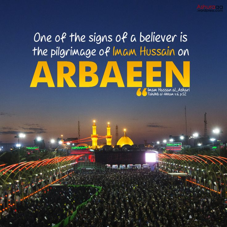 Arbaeen quotes (With images) Imam hussain, Shia islam