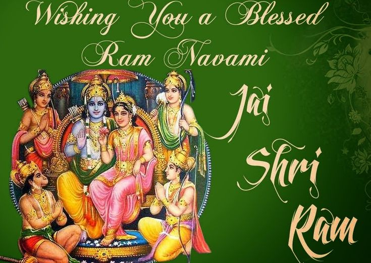 Happy Sri Ram Navami 2016 SMS, images, Wishes, Fb status