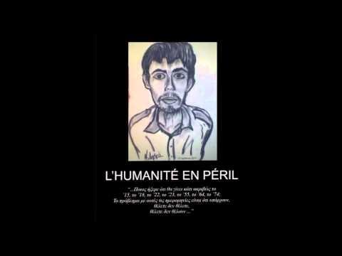 Νίκος Λυγερός: Γενοκτονίες και Ανθρωπότητα (video)
