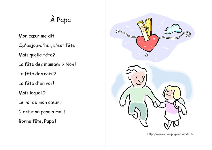 Comptine f te des p res couleur imprimer chants - Poeme fete des papa a imprimer ...