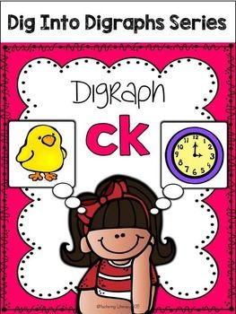 Our fifth packet of 14 print and go activities is the digraph ck. You students will be: • Identifying ck words • Distinguishing where the ck sounds come in a word • Writing ck words • Producing ck words • Understanding the meaning of ck words All of these skills are presented in a fun engaging format. Students will be reading, writing, drawing, cutting, gluing, and analyzing various words that include the digraph ck.