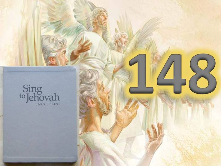 Song 148-V You Gave Your Only-Begotten Son — Vocal Renditions