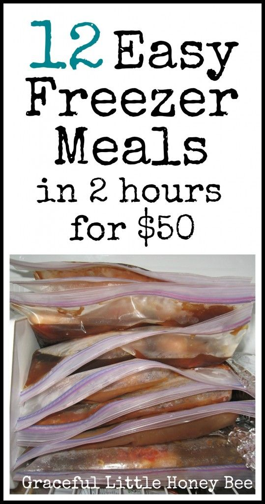 See how I made 12 Freezer Meals in 2 hours for $50! Shopping and recipe lists are included.