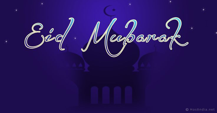 Wishing ALL a very happy and peaceful Eid. #EidMubarak, #HappyEid