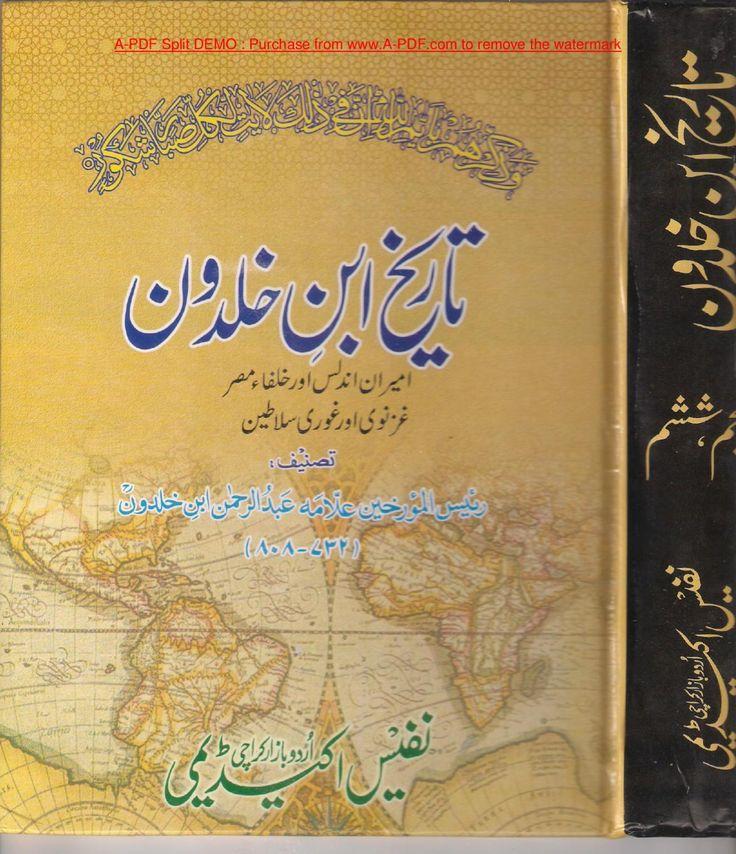 sayyid sabiq fiqh us sunnah pdf