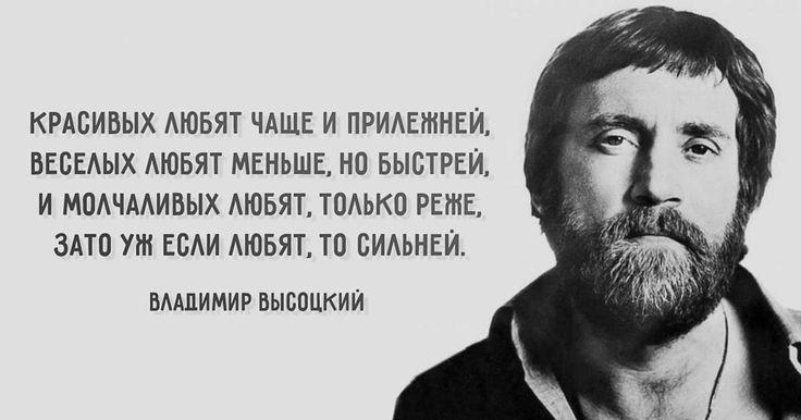Владимир Высоцкий, как всегда, неподражаем.