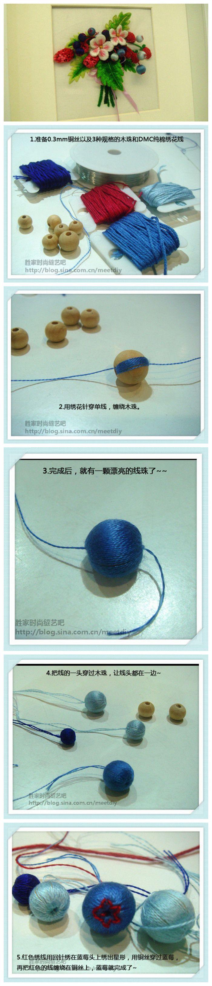 立体刺绣教程(三)蓝莓 ,形象生动的蓝莓,制作其实很简单,只是需要点时间和耐心~蓝莓就完成了~您也试一试吧~