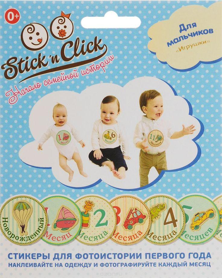 Stickn Click Наклейки с месяцами для мальчиков Игрушки96 0005Оригинальный нарядный набор ярких стикеров для мальчиков Игрушки создан специально для малышей. С ним вы сможете запечатлеть, как растет ваш малыш от месяца к месяцу. Просто оденьте однотонный боди (или маечку) вашей крошке, наклейте нужный месяц и фотографируйте. Ваше креативное решение будет оценено по достоинству и станет объектом внимания и обсуждения. В наборе 13 оригинальных стикеров диаметром 10 см на каждый месяц первого…