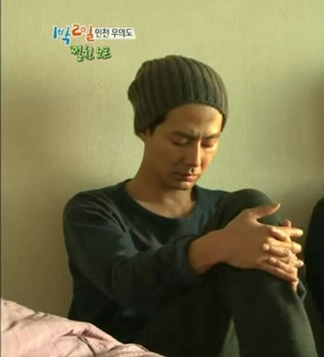 Jo In Sung in 2 days 1 night, making drama even tho he's in a variety show