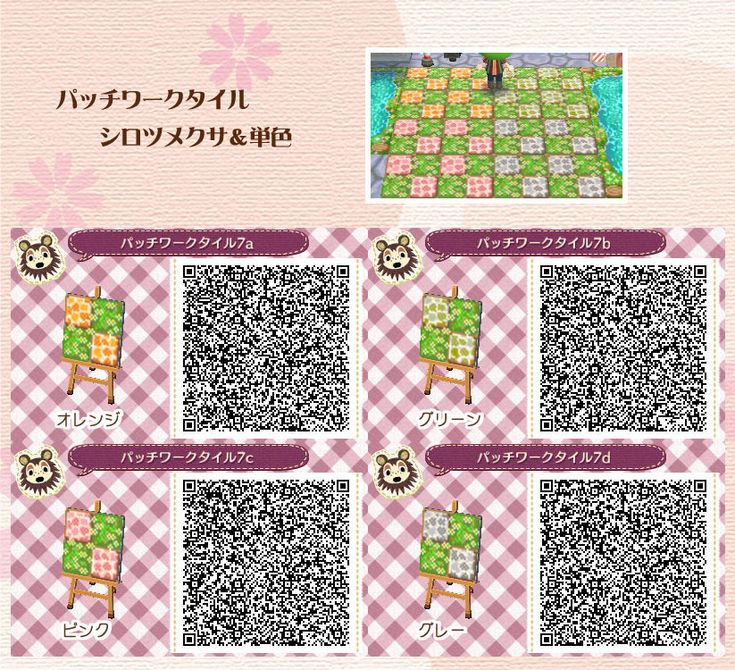 Bathroom Stall Acnl 146 best animalated images on pinterest   the sims, chang'e 3 and
