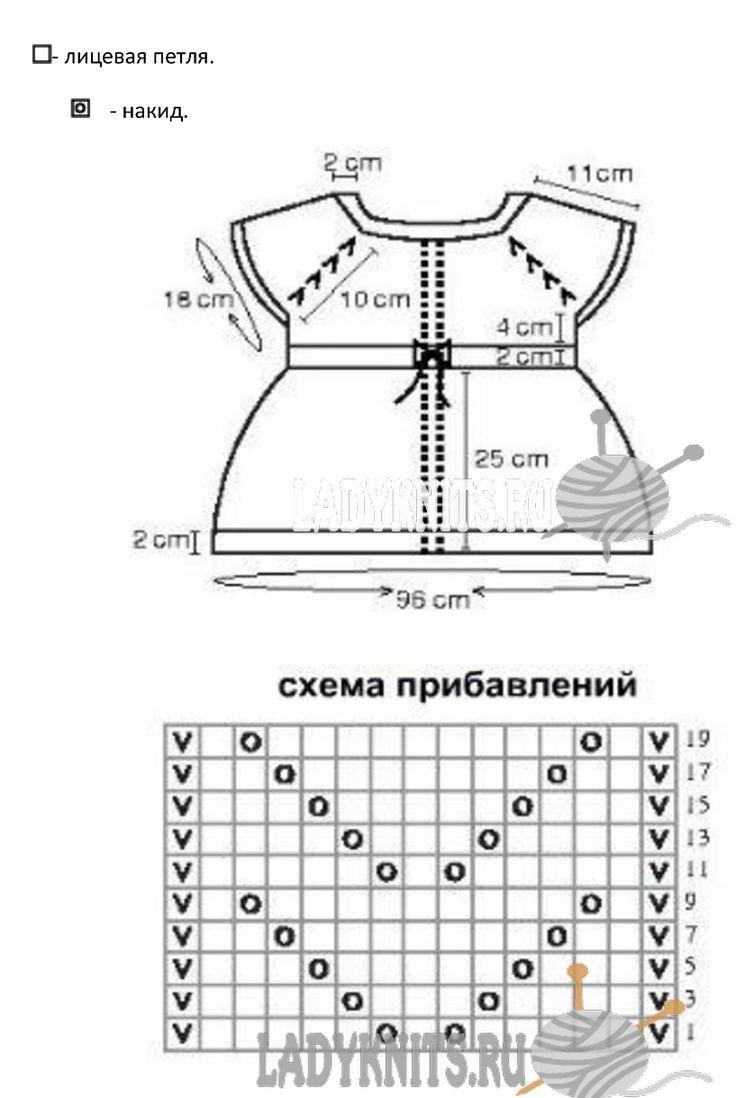Нарядное детское платье спицами
