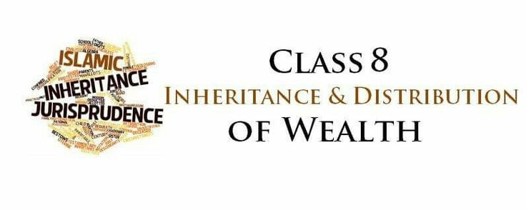 "'Class 8 - INHERITANCE AND DISTRIBUTION OF WEALTH ' ; ""Benefiting the Dead""  https://m.facebook.com/notes/learn-islam/class-8-inheritance-distriution-of-estate/1151763731515122/  #learnislam #inheritance #death #share"