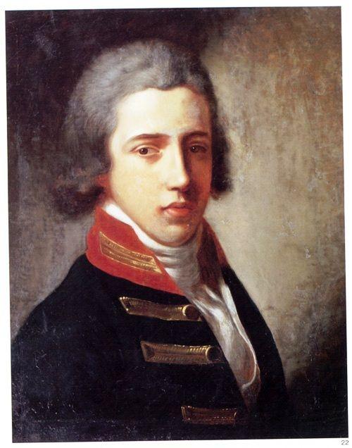 Портрет кн. Н.Г. Вяземского.