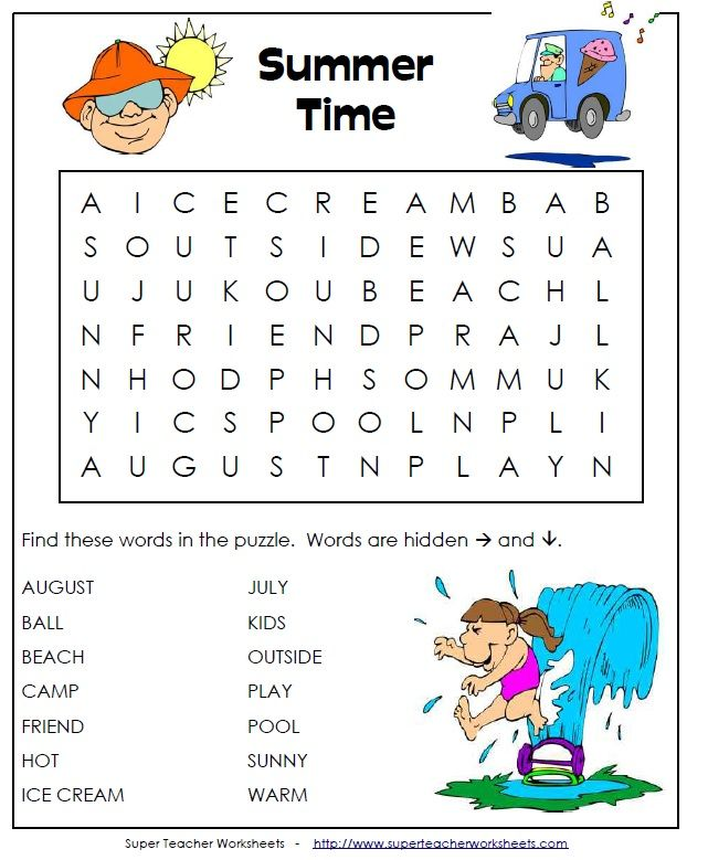 Teacher Worksheets To Print : Are you ready for some summer fun super teacher