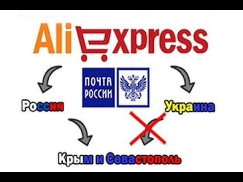 https://aliprofi.ru/kak-oformit-zakaz-na-aliekspress/