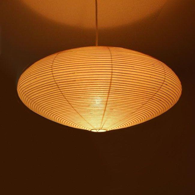Design Isamu Noguchi Akari Saucer Shaped Pendant Lamp 15a 21a