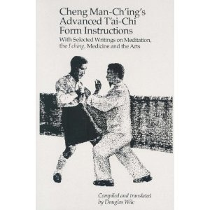 Cheng Man-Ching's Advanced Tai-Chi Form Instructions