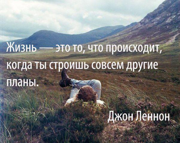 Джон Ленон