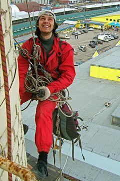 Промышленный альпинизм в Самаре