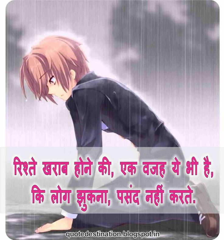 hindi shayari collection, hindi shayri on life, hindi shayari dosti, hindi shayari sad, hindi shayri love, hindi shayari collection, hindi romantic shayari, life quotes in hindi for whatsapp, motivational quotes in hindi with pictures, golden thoughts of life in hindi, motivational thoughts in hindi on success, thought in hindi on life, motivational quotes in hindi for students #hindi