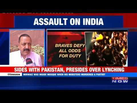 Jitender Singh Minister PMO On DSP Mohammed Ayub Pandiths Death Due To Mob Lynching http://ift.tt/2tC0PTO https://t.co/HRsxJkjSn8 #NewsInTweets