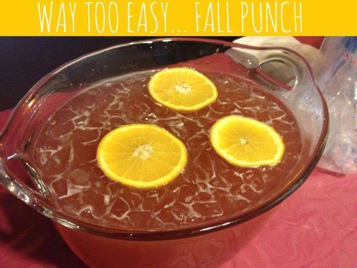 Way Too Easy FALL PUNCH.  Mixture of apple, cranberry and orange juice with 7up.