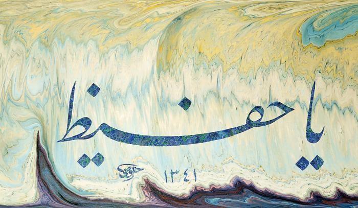 Kıymetli ebru sanatçılarımızdan Hikmet Barutçugil'in ebru eseri.  #HikmetBarutçugil #ebru #marbling #artist #art #artwork #fineart