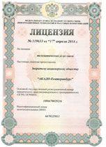 #Интернет_для_юридических_лиц Подключись! #АКАДО_Екатеринбург #Лицензии