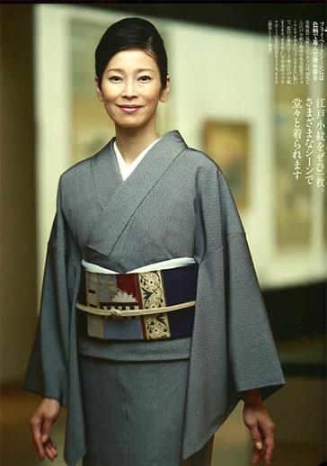 Kimono Magazine waraku 2012. Japan.  #YukiharuNihei #仁平幸春 #江戸小紋