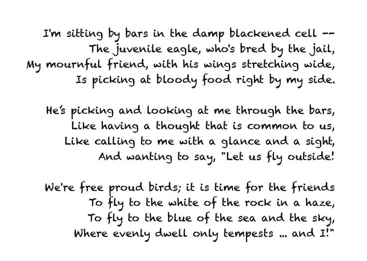 pablo neruda sonnet 17 pdf
