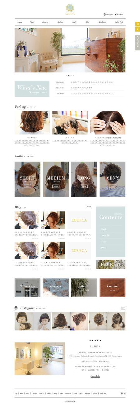 ia_56さんの提案 - 兵庫県明石市の美容院、ホームページリニューアルにつきトップデザインの募集(1ページのみ) | クラウドソーシング「ランサーズ」
